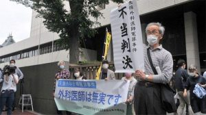 Pengadilan Tinggi Tokyo Jepang Tolak Banding Dokter Cabul, Sang Dokter Divonis 2 Tahun Penjara